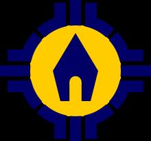 Santuario de Ayinrehue - Temuco